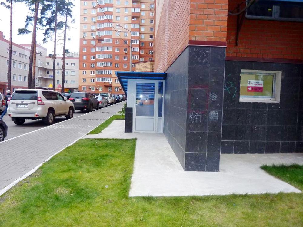 Королев коммерческая недвижимость поиск Коммерческой недвижимости Якиманский переулок
